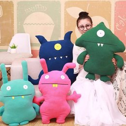Chinese  The New South Korean big ugly doll cute adorable plush toys children creative girl doll gift free shipping manufacturers