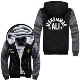 Wholesale super plus size coats for sale - Group buy ali muhammad ali Super Warm Thicken Fleece Zip Up Hoodie Men s Coat the Greatest of all times USA size plus size