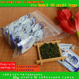 total packs UK - 2019 Top grade Chinese Oolong tea ,vacuum pack total 10 small bags 80g TieGuanYin tea organic natural health care products free