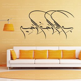 $enCountryForm.capitalKeyWord Canada - 9329 Calligraphy Islamic Wall Sticker Home Decoration Quotes Living Room Removable Waterproof DIY Arabic Muslim Decals