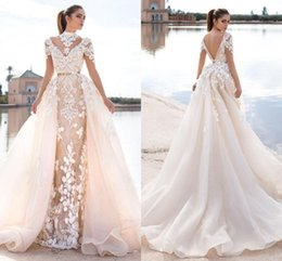 2017 Champagne High Neck Backless Wedding Dresses With Detachable Train Short Sleeves Floor Length Appliques Lace Bridal Gowns