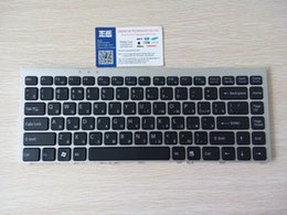 Laptop keyboard sony online shopping - SONY Vaio RU Framed Laptop Keyboard for VGN FW Series