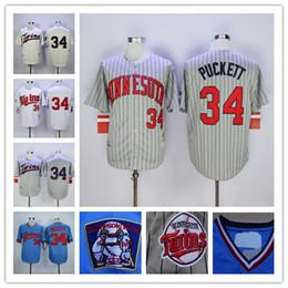 6fb727484 ... Kirby Puckett Jersey Flexbase Cooperstown Minnesota Twins Throwback  Jersey 1987 Cream Blue Grey Pinstripe White Cheap ...