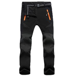 Chinese  Wholesale- Free Shipping New Thickening Speed Dry Pants Men and Women Snowboard Outdoor Leisure Sport Breath Snow Pants manufacturers