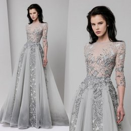 Robes De Quartier De Tony Pas Cher-Tony Ward 2017 Silver Long Prom Dresses Perles de luxe Appliqued Jewel Décolleté Robes de soirée Sequins Illusion Bodice Formal Party Dress
