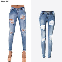 Distressed Jeans For Women Suppliers | Best Distressed Jeans For ...