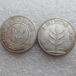 More Coins Australia - Israel Palestine British Mandate 100 Mils 1939 Silver Copy Coin