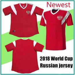 World Cup Team Shirts Canada - Free shipping Newest Russia 2018 World Cup shirt 18 19 Russia National Team Home Red Soccer Jersey Kokorin Dzyuba Smolov Football Shirts