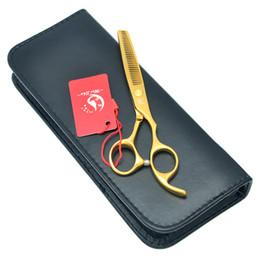 Shears Beauty Salon UK - 6.0Inch Meisha 2017 Hot Selling Hairdressing Scissors JP440C Hair Thinning Scissors Barber Shears Salon Hair Beauty Tools New, HA0090