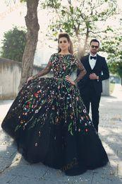 Vestidos de fiesta largos elegantes online