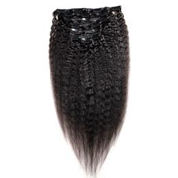 Full Head Brazilian Human Hair UK - Clip in Human Hair Extensions Slove Hair Kinky Straight Natural Color Brazilian Remy Hair Clip-in Full Head 9Pcs Set Free Shipping
