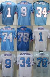 ... 1 Warren Moon 9 Steve McNair 34 Earl Campbell 74 Bruce Matthews 78  Curley Culp Jersey ... e605a87f9
