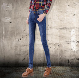 cotton thin woman trouser Australia - Hot sale Spring and evening new tight pants waist jeans women Slim thin cowboy trousers JW060 Women's Jeans