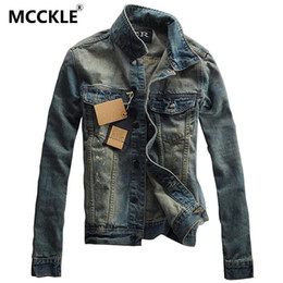 Discount Designer Denim Jackets For Men | 2017 Designer Denim ...