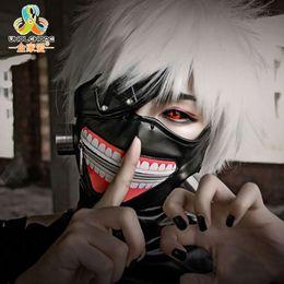 $enCountryForm.capitalKeyWord Canada - High Quality Clearance Tokyo Ghoul 2 Kaneki Ken Mask Adjustable Zipper Masks PU Leather Cool Mask Blinder Anime Cosplay