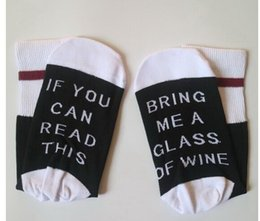 Chinese  2018 letter socks compression socks IF YOU CAN READ THIS Bring Me a Glass of Wine Beer socks for big children Running Sock manufacturers