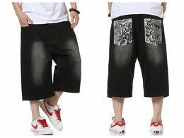 Baggy Shorts For Men Online | Baggy Shorts For Men for Sale