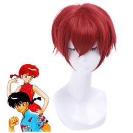 Wig Brand New 25cm Women Men Cosplay Wigs Red Burgundy Short Heat Resistant  Synthetic Hair Perucas 45353f5b9797