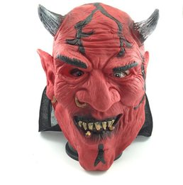 China Wholesale 2017 Halloween Cow Ox Devil Mask Horns King Latex Scary Full Head Mask Halloween Masquerade Mascara Terror Mask Cosplay Party Prop cheap cosplay cow suppliers