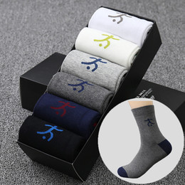 Cheap Organic Canada - Cheap Best Fashion Organic Cotton Free Size Antibacterial Deodorization Winter Thick Tube Ankle Athletic Mens Sports Socks Online