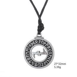 Shop witchcraft pendants uk witchcraft pendants free delivery to 3 photos witchcraft pendants uk ancient silver elder rune pendant hand stamped norse viking pendant necklace witchcraft aloadofball Choice Image