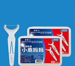 dental interdental brushes 2019 - 30Pcs set Dental Flossers Toothpicks Molar Teeth Cleaning Dental Floss Interdental Brush Backteeth Stick Toothpick Oral