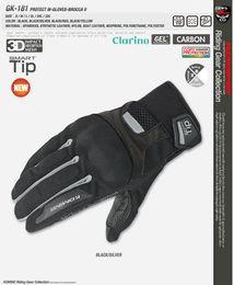 $enCountryForm.capitalKeyWord Canada - Free shipping Komine GK-181 Outdoor Sports Full Finger Knight Riding Motorbike Motorcycle Gloves 3D Breathable Mesh Fabric men