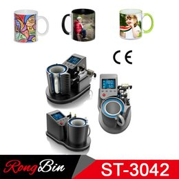 $enCountryForm.capitalKeyWord Canada - pneumatic mug press machine sublimation mug press machine free ship