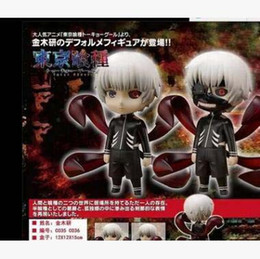 kaneki figure UK - FUNKO POP Tokyo Ghoul Kaneki Ken Q Edition Action Figures Toys High Quality Cartoon Figures Decorations Anime Kids Toys