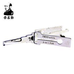 $enCountryForm.capitalKeyWord NZ - Original Lishi YM30 2in1 Decoder and Pick for Opel Flat Key 10-Cut Right Blade, 100% Original Lishi Lock Picks from Mr. Li Factory