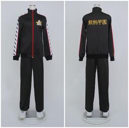 $enCountryForm.capitalKeyWord Canada - Free! Iwatobi Swim Club Samezuka Gakuen school Uniform Rin Matsuoka Long sleeve jersey Cosplay Costume