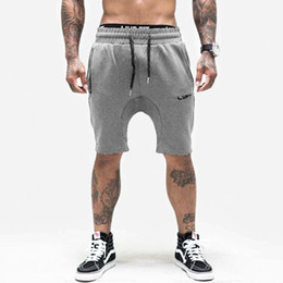 Discount Men Slim Fit Gym Shorts | 2017 Men Slim Fit Gym Shorts on ...