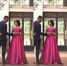 Discount luxurious party gowns - Luxurious Long Sleeve A-line Long Prom Dresses Cap Sleeve Satin Formal Prom Gowns Robe De Bal Party Evening Dresses