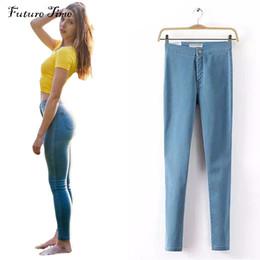 47159b74cd9b3 wholesale-2017-new-fashion-women-jeans-high.jpg