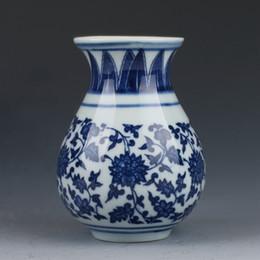 chinese blue u0026 white porcelain hand painted flower vase w qianlong mark g508