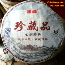 Discount chinese tea tree - good tea collection 357g ripe puer tea cake high mountain old tree Puer chinese from Yunnan black tea in gift