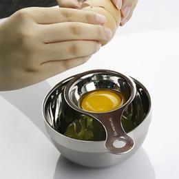 $enCountryForm.capitalKeyWord NZ - New Stainless Steel Egg White Yolk Separator Eggs Yolk Filter Gadgets Kitchen Accessories Cooking Tools Wholesale