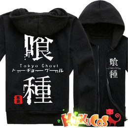hoodies sweatshirts anime Canada - Kukucos Tokyo Ghoul Anime Hoodie Sweatshirts Coat Unisex Thin Coat Version Cosplay Jacket Three Colour For Choice
