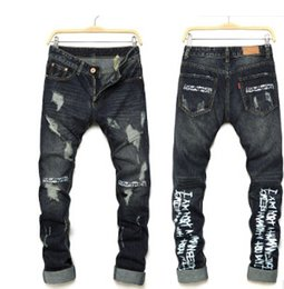 Scratch Jeans For Men Online | Scratch Jeans Pants For Men for Sale