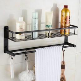 Bathroom Wall Storage Baskets