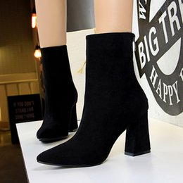 Discount cowboy boots wedding dress - Fashion Lady Short Boot Pumps Dress Shoes High Heels Festival Party Wedding Shoes Heels Formal Pumps Women Heels Ankle B