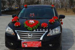 Car decoration set flowers australia new featured car decoration artificial silk rose flowers wedding car decoration set with two bears in heart shape junglespirit Choice Image