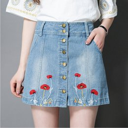 Jeans Skirts For Online | Jeans Skirts For Girls for Sale