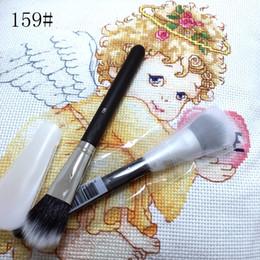 $enCountryForm.capitalKeyWord NZ - Good quality 159# makeup brush Multi-functional multi-purpose facial multi-purpose brush shadow, blush, highlight makeup tools