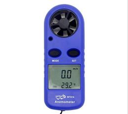 Mini anemómetro digital Velocidad del viento Medidor de temperatura Probador Anemometro con pantalla de retroiluminación LCD en venta
