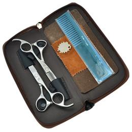 China 6.0Inch Purple Dragon JP440C Professional Hair Scissors Set Cutting & Thinning Shears Hairdressing Scissors Barber Salon Tool,LZS0737 cheap barber kits suppliers