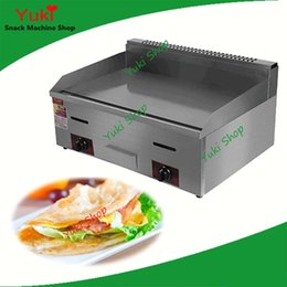 $enCountryForm.capitalKeyWord NZ - Hot Sale Gas Heating Commercial Griddle Pan Stainless Steel Gas Griddle Pan Machine Meat Fried Rice Pan