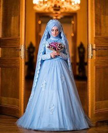 High Collar Ball Wedding Dress Canada - Gorgeous Ball Gown Muslim Wedding Dresses 2017 High Neck Lavender Tulle Long Sleeves Ivory Appliques Covered Button Back Bridal Gowns