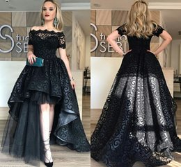 Barato Vestidos De Baile Preto Alto Lo-Elegant Black Lace High Low Evening Dresses Off Shoulder Mangas curtas Hi-lo Prom Dresses Celebrity Party Dresses
