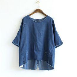 $enCountryForm.capitalKeyWord UK - S36-2017 new retro art women fashion fashion hole t-shirt women short-sleeved sets of bat shirt loose thin denim jacket , support drop ship
